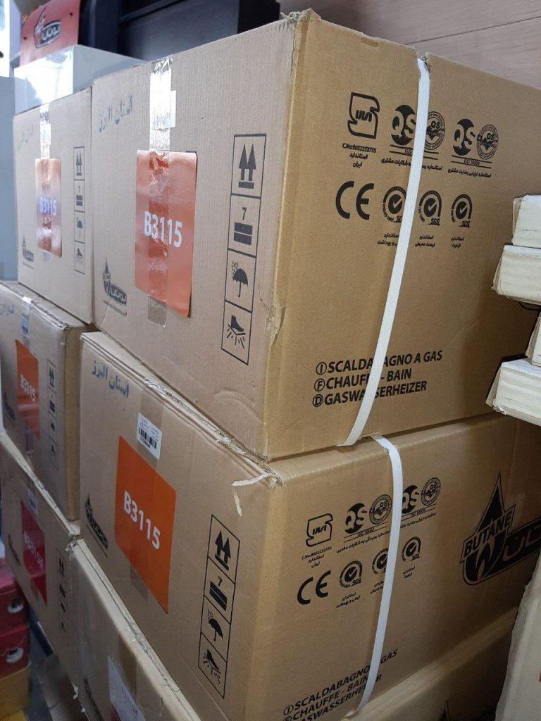 قیمت آب گرمکن دیواری بوتان b3115